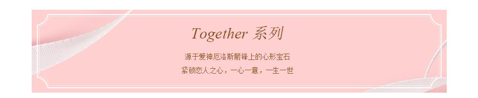 Together-我们_01.jpg