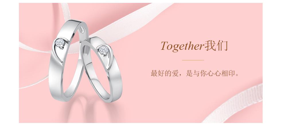 Together-我们_02.jpg