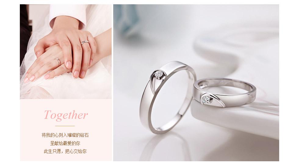 Together-我们_03.jpg