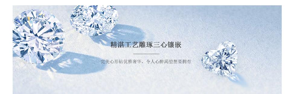 奢华耳钉980 (3).jpg