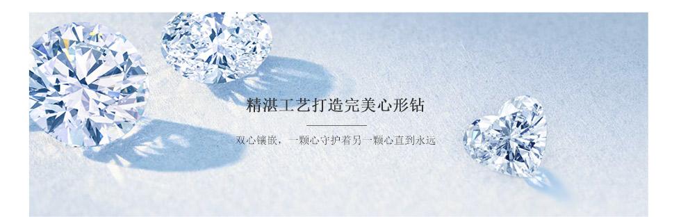 初心耳环980 (3).jpg