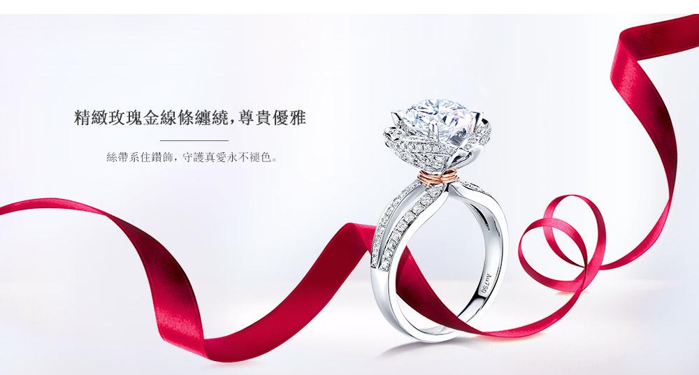 Love-Line系列奢华款 (4).jpg