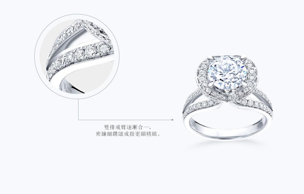 Love-Line系列奢华款 (7).jpg