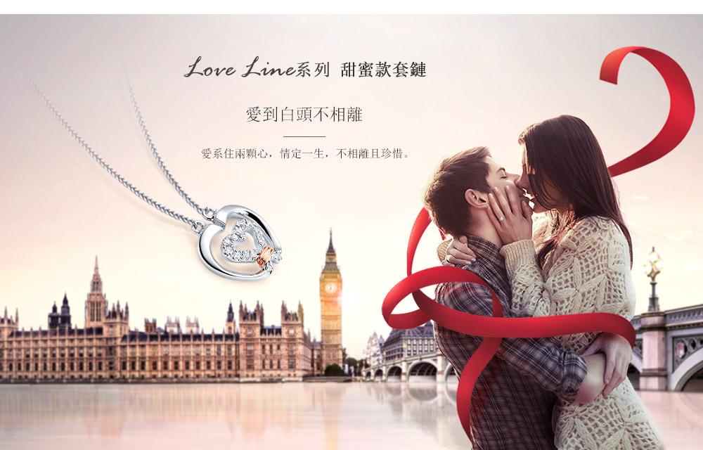 Love-Line系列甜蜜款套链 (1).jpg