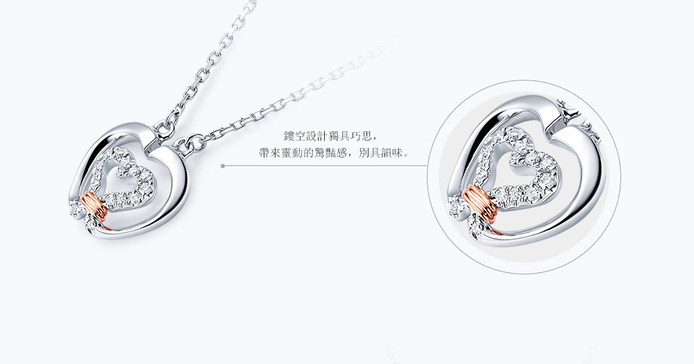 Love-Line系列甜蜜款套链 (6).jpg