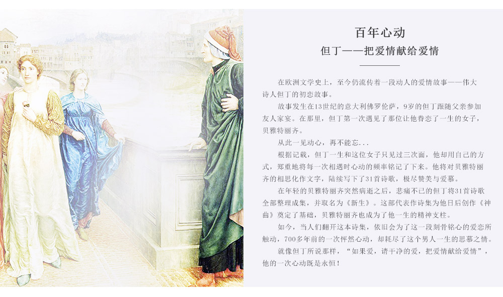 My-Heart系列心动款(修正版) (3).jpg