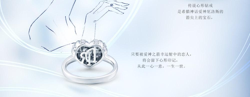 My-Heart系列心动款(修正版) (6).jpg