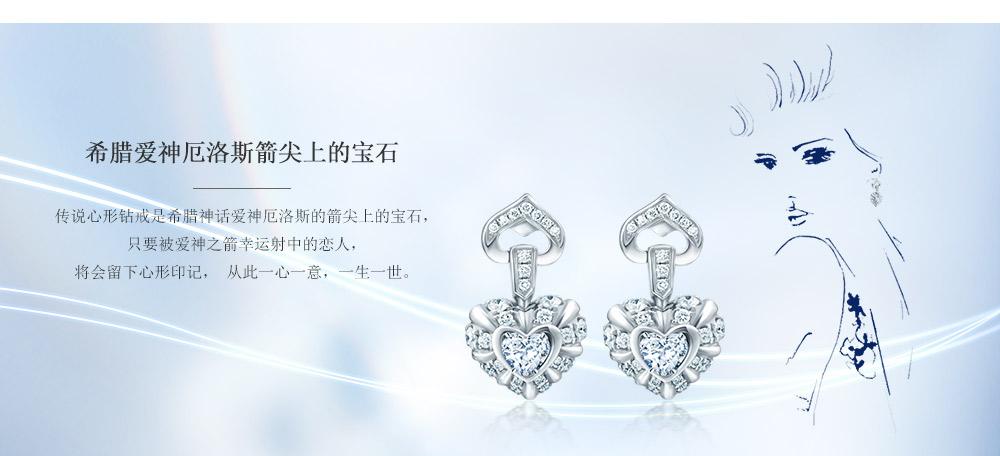 My-Heart系列心动耳环_19.jpg