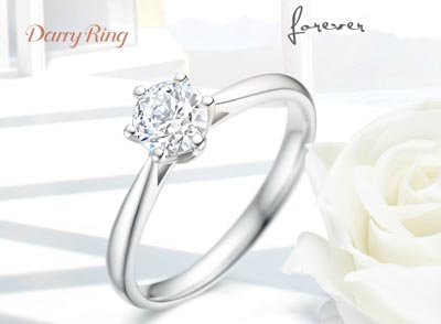 铂金钻石戒指