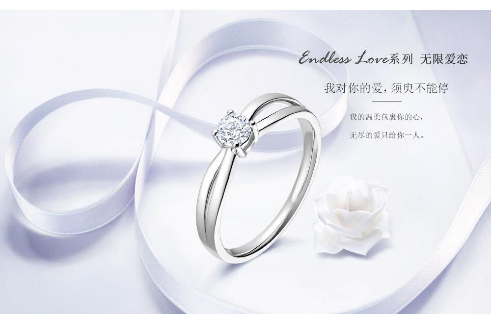 Endless-Love-系列-无限爱意 (1).jpg