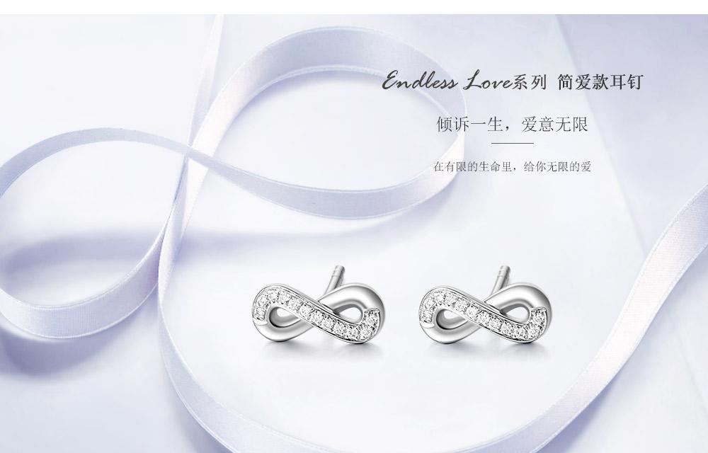 Endless-Love-系列-无限爱意(简爱耳钉)_11.jpg
