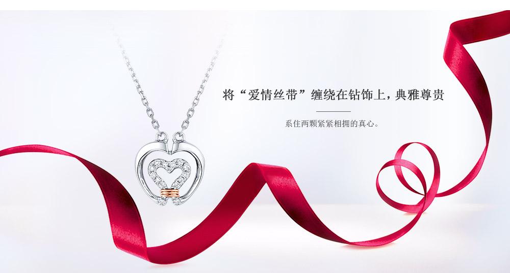 Love-Line系列甜蜜款套链 (4).jpg