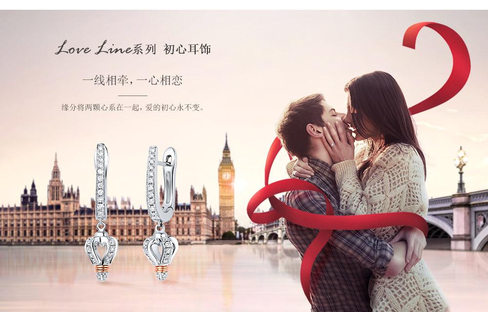 Love-Line系列初心耳饰 (1).jpg