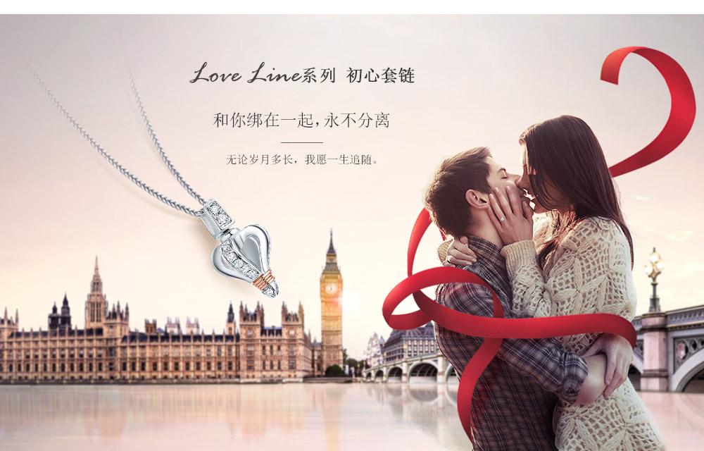 Love-Line系列初心套链 (1).jpg