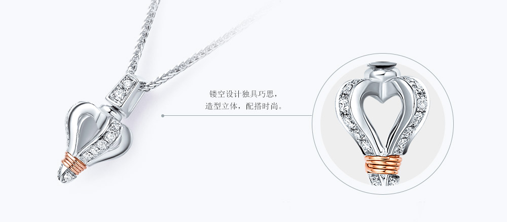 Love-Line系列初心套链 (6).jpg