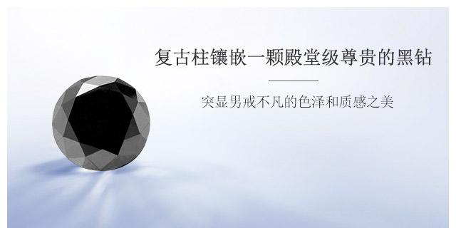黑骑士男戒-简体版wap_04.jpg