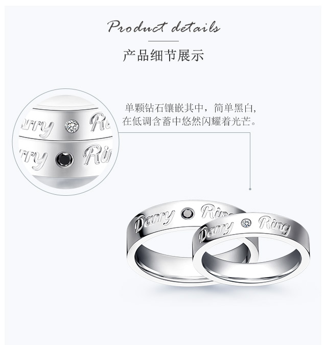 Darry-Ring真爱印记-简体版wap_05.jpg
