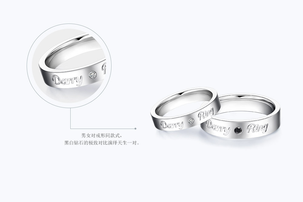 Darry-Ring真爱印记-简体pc_0 (7).jpg