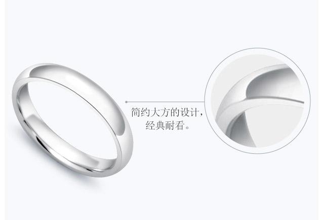 简爱男戒-简体版wap_05.jpg