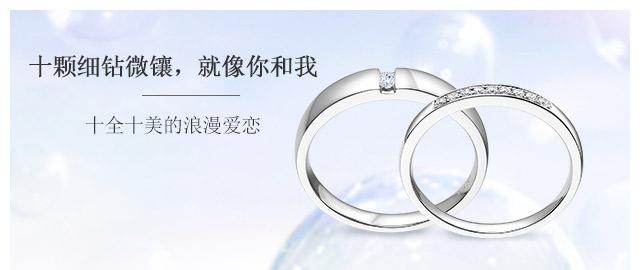 Together系列-10%先生(白)-简体wap_04.jpg