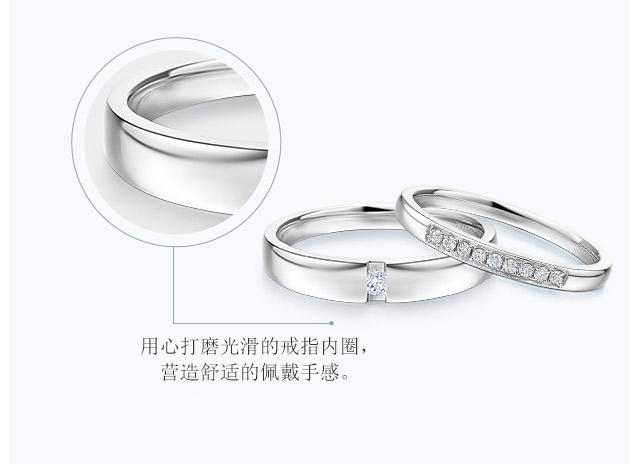 Together系列-10%先生(白)-简体wap_07.jpg
