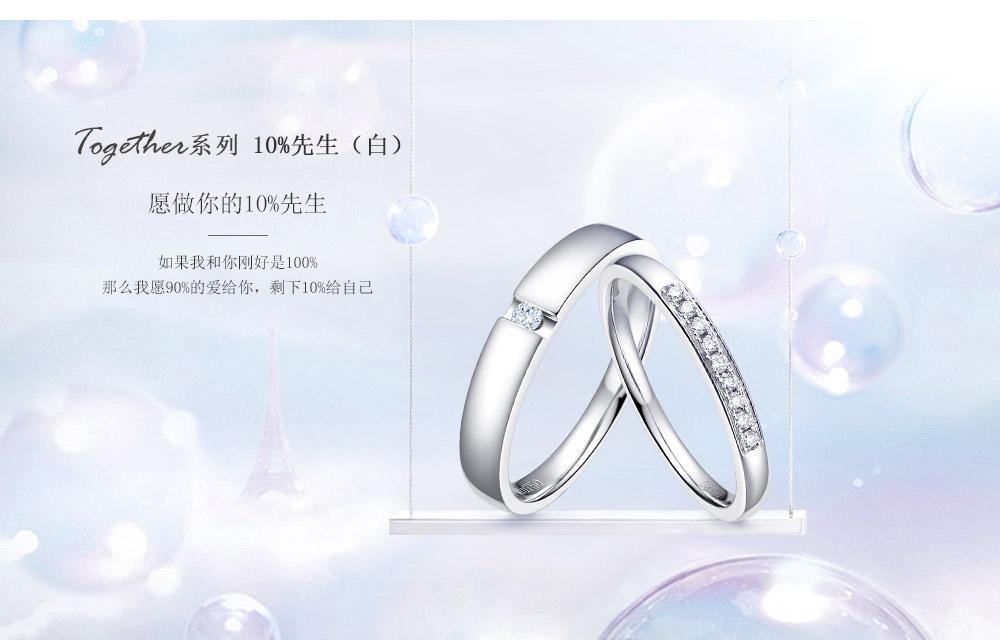 Together系列-10%先生(白)-简体pc_1 (1).jpg