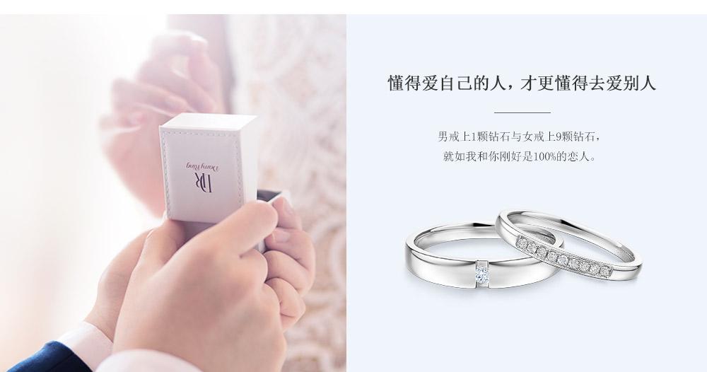 Together系列-10%先生(白)-简体pc_1 (2).jpg