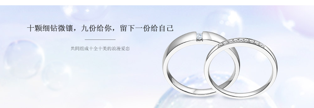 Together系列-10%先生(白)-简体pc_1 (4).jpg