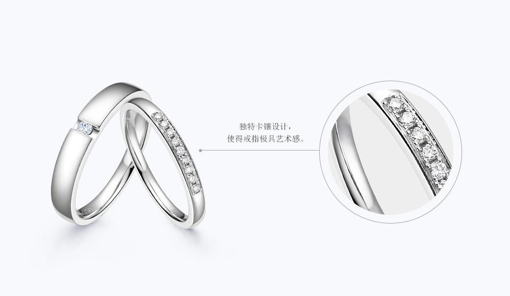 Together系列-10%先生(白)-简体pc_1 (6).jpg