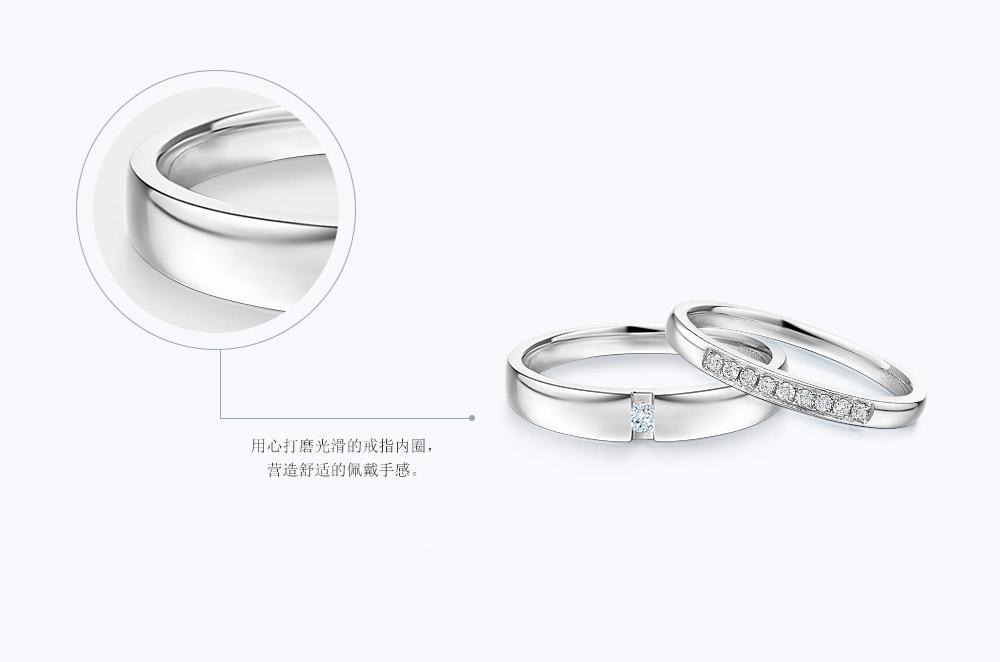 Together系列-10%先生(白)-简体pc_1 (7).jpg
