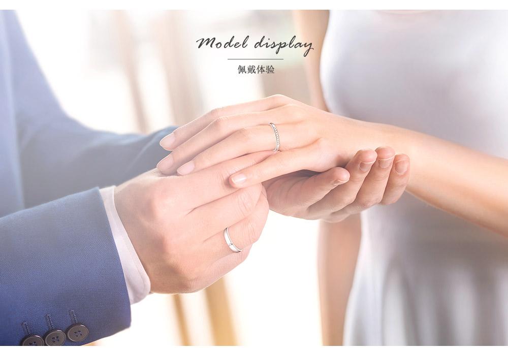 Together系列-10%先生(白)-简体pc_1 (8).jpg