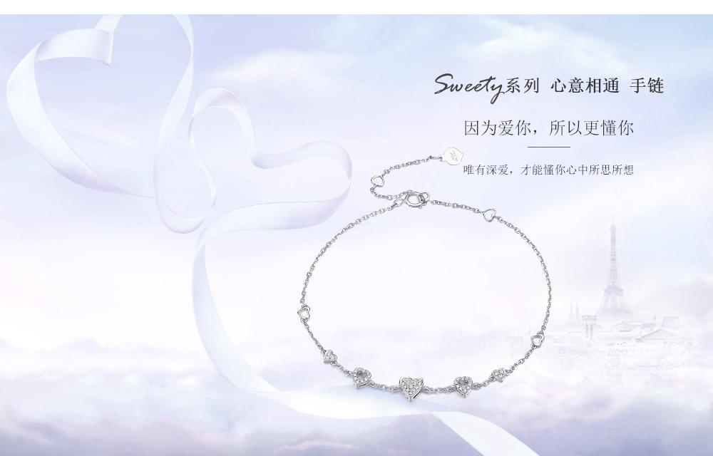 Sweety系列-心意相通手链-简体pc_1 (1).jpg