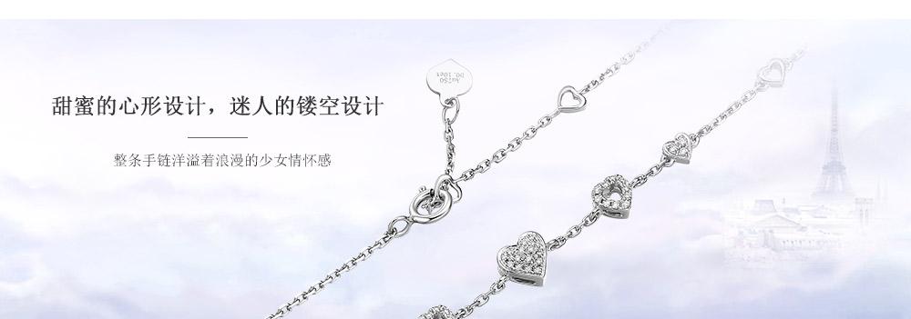 Sweety系列-心意相通手链-简体pc_1 (4).jpg