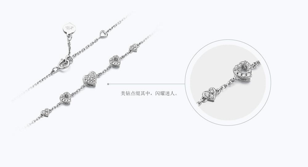 Sweety系列-心意相通手链-简体pc_1 (6).jpg