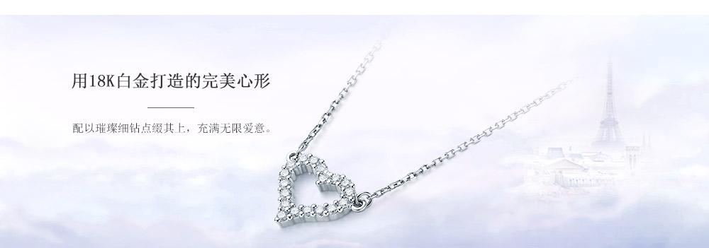Sweety系列-浪漫套链-简体pc_1 (4).jpg