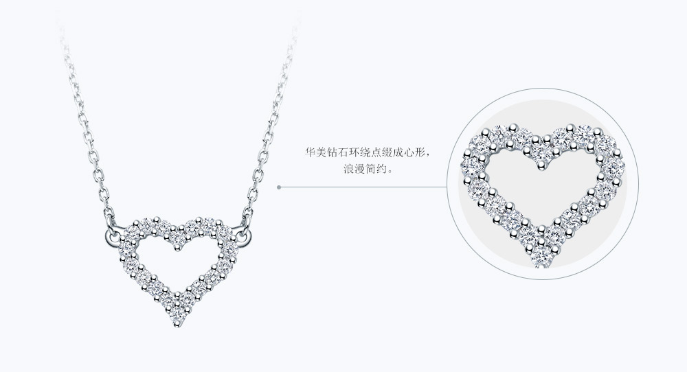 Sweety系列-浪漫套链-简体pc_1 (6).jpg