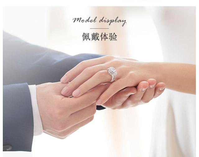 My Heart系列 奢华款-简体wap (7).jpg