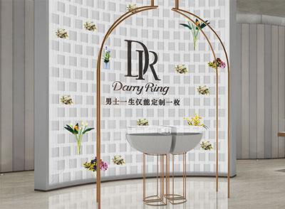 青岛哪里有Darry Ring实体店