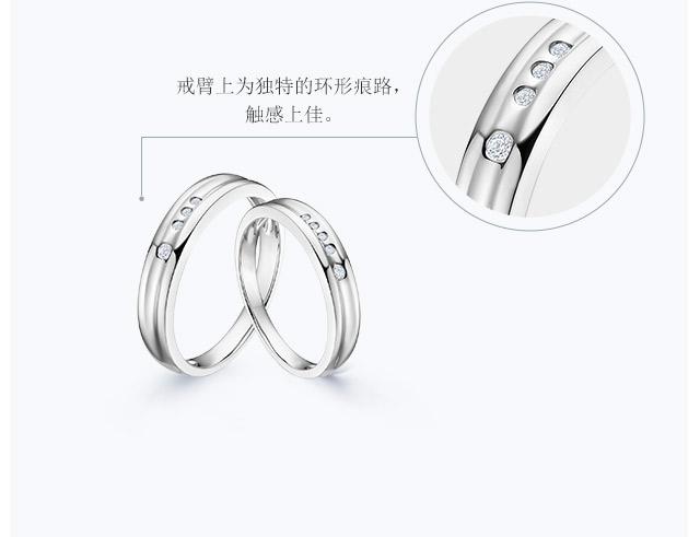 Together系列-一生一世-简体wap_06.jpg