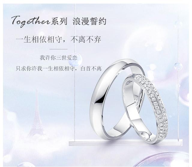 Together系列-浪漫誓约-简体wap_01.jpg