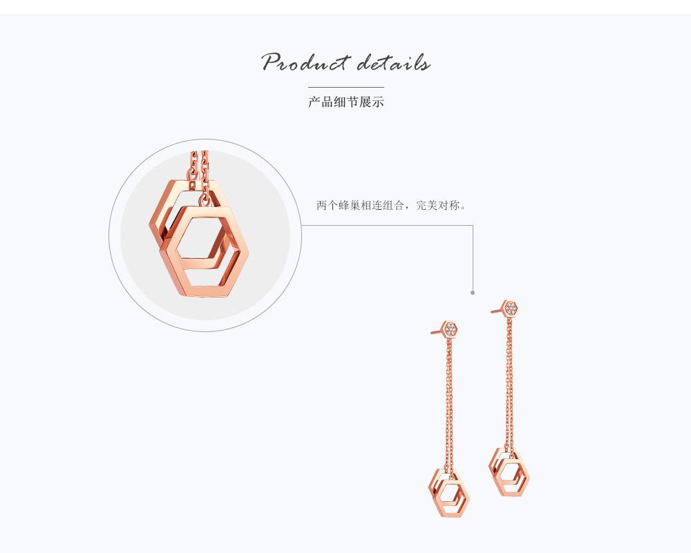 Honey系列-甜如蜜耳饰-简体pc (5).jpg