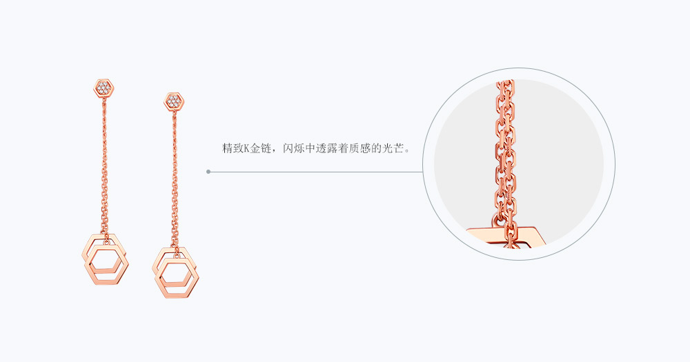 Honey系列-甜如蜜耳饰-简体pc (6).jpg