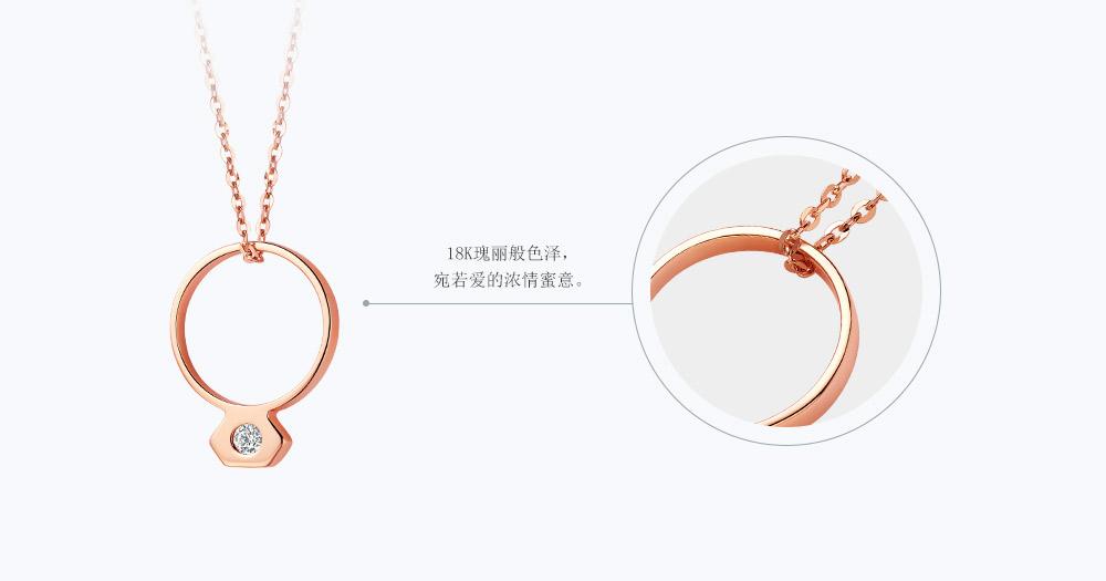 Honey系列-典雅套链-简体pc (6).jpg
