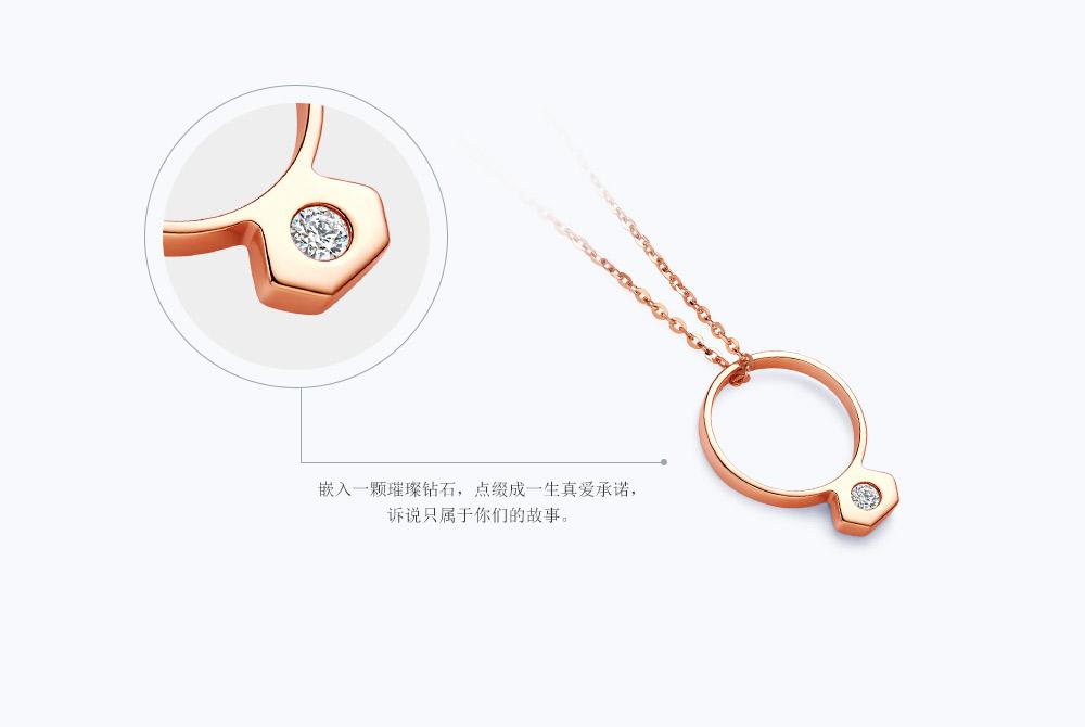 Honey系列-典雅套链-简体pc (7).jpg