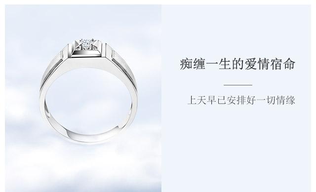 宿命-男戒-简体wap_02.jpg