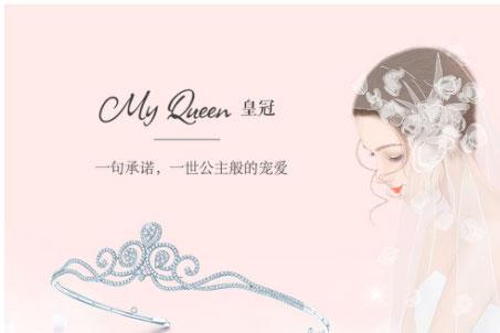 吴敏霞同款My Queen皇冠的背后秘密