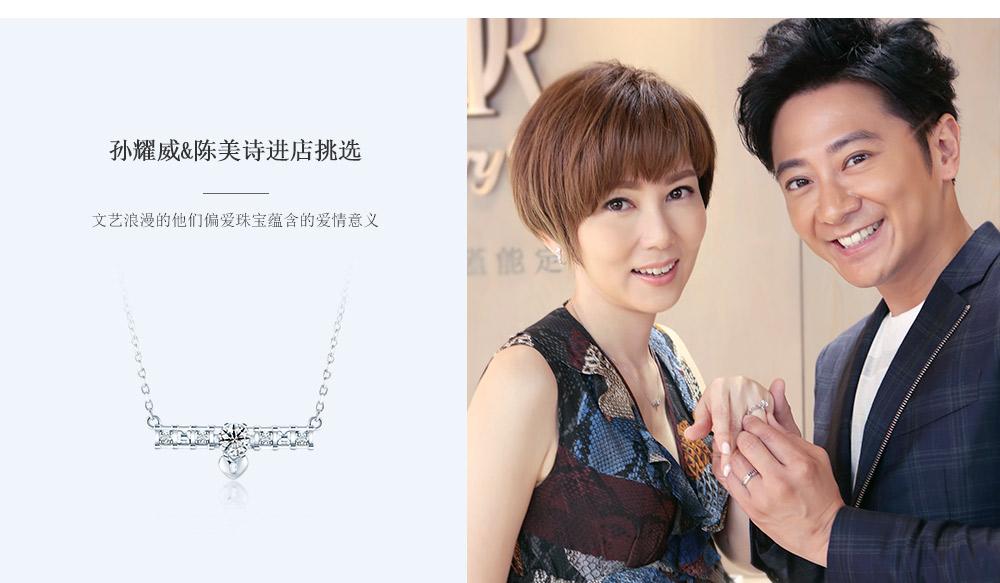 心•锁唯一-套链-简体pc (5).jpg