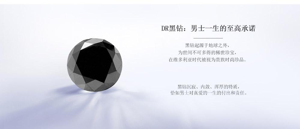 结婚对戒-浪漫款-简体pc (5).jpg