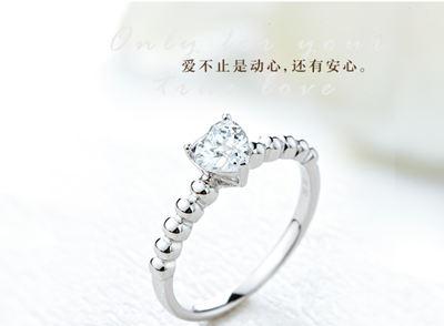 求婚钻戒怎么选择?挑选多大的钻戒好