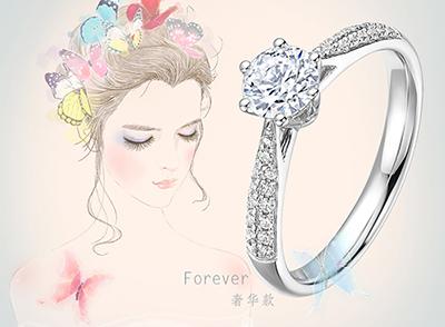 向女生承诺一生一世 挑选浪漫的钻戒品牌